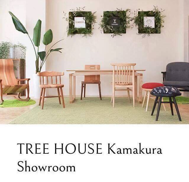 「TREE HOUSE」でようびの家具がみれます!